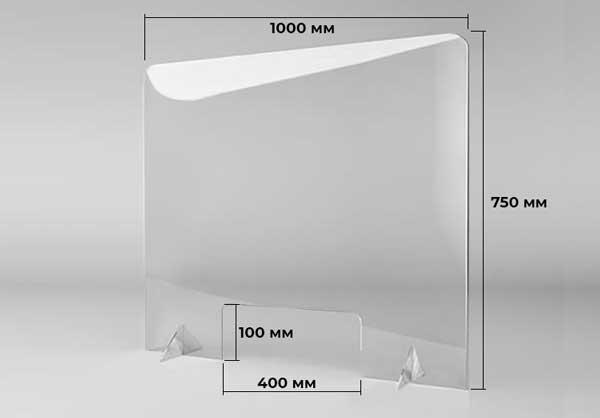 Защитный противовирусный экран 100x75xcм